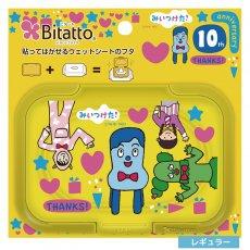 Bitattoキャラクターシリーズ みいつけた!(10th)(レギュラーサイズ)