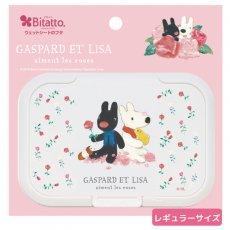 Bitattoキャラクターシリーズ リサとガスパール ローズ ホワイト(レギュラーサイズ)
