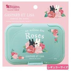 Bitattoキャラクターシリーズ リサとガスパール ローズ ライトグリーン(レギュラーサイズ)