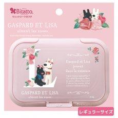 Bitattoキャラクターシリーズ リサとガスパール ローズ ライトピンク(レギュラーサイズ)