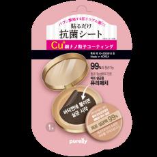 ファンデーションパフ抗菌シート【プリパッチ】puri patch