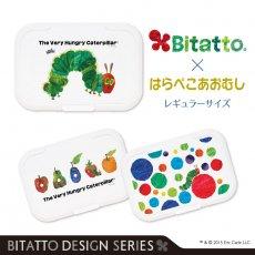 Bitattoキャラクターシリーズ はらぺこあおむし(レギュラーサイズ)