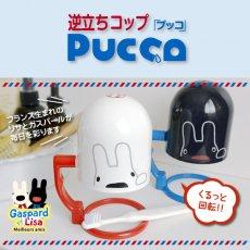 Pucco(プッコ) リサとガスパール
