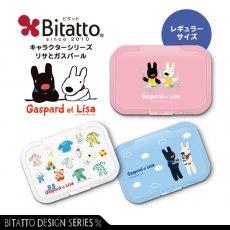Bitattoキャラクターシリーズ リサとガスパール(レギュラーサイズ)