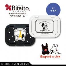 Bitattoキャラクターシリーズ リサとガスパール(ミニサイズ)