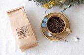オハコルテブレンドコーヒー【豆】200g