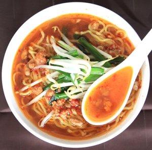 台湾ラーメン【辛口】【10食】【送料無料】