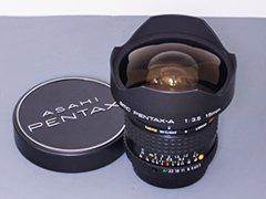 SMC-PENTAX-A 15mm F3.5