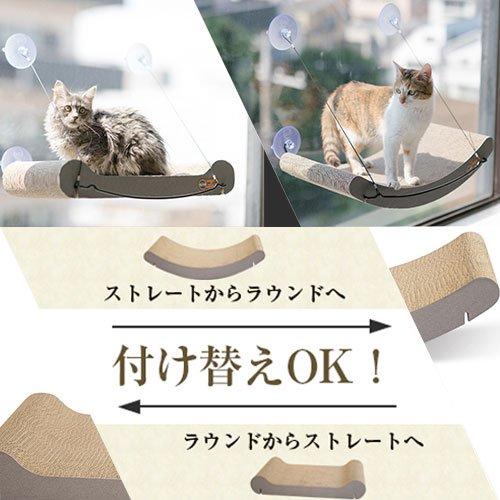 【 K&H Manufacturing】Kitty EZ Mo...