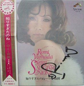 ロミ山田の画像 p1_6