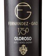 オロロソ フェルナンデス ガオ 1750
