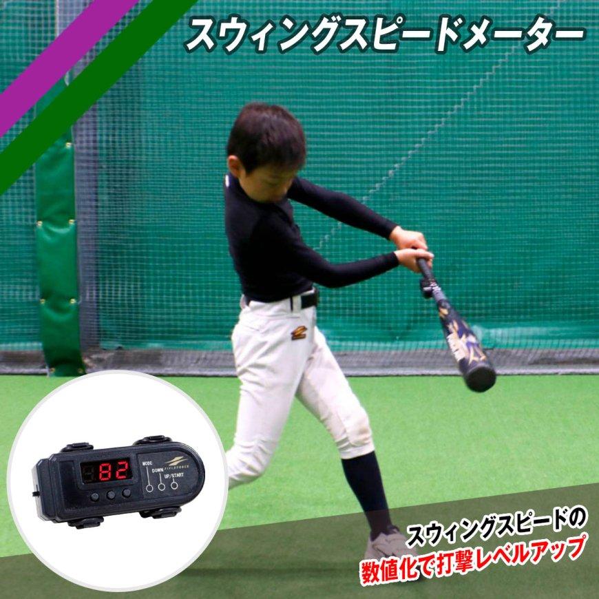 測定 スピード スピードテスト 回線速度