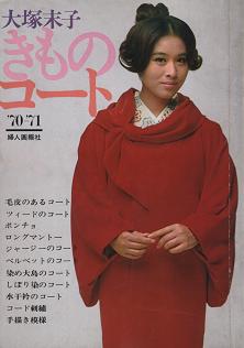 �������ҡ�����Υ����ȡ�'70-'71