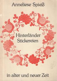 ドイツの昔ながらの刺繍 Hinterlander ...