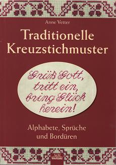ドイツの伝統的なクロスステッチ・パタ...
