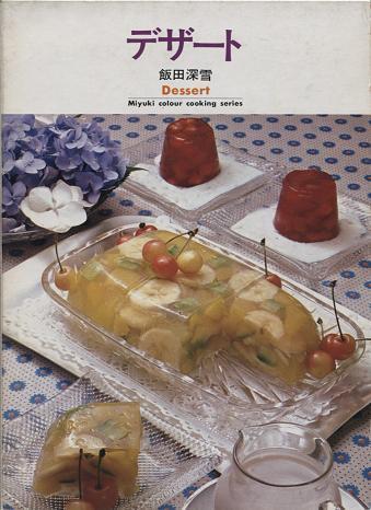 Miyuki colour cooking series ...