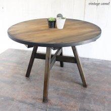 アンティーク風 無垢材の円テーブル  DT-014