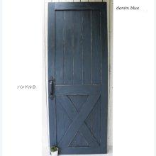 アンティーク風ドア 無垢材ドア 木製扉 CARINA    SD-074