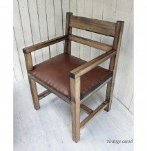本革チェアー 無垢材 革張り椅子 アームレスト付き CS-040