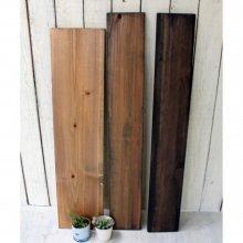 アンティーク風 無垢材棚板 ヴィンテージ風棚板   AZ-020