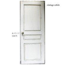 アンティーク風ドア 無垢材ドア ヴィンテージドア SD-090