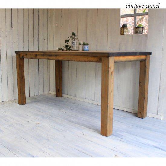 ダイニングテーブル MUDDY   角脚 150×80   DT-003