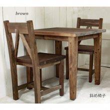 アンティーク風 無垢材 2人用ダイニングセット カフェテーブルセット DS-015