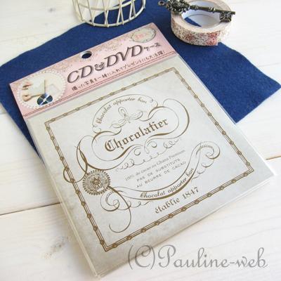 ハート 折り紙 折り紙 cdケース : pauline-web.com