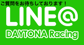 LINE DAYTONA Racing