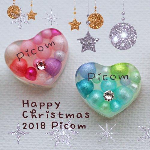 2018クリスマス限定チャーム