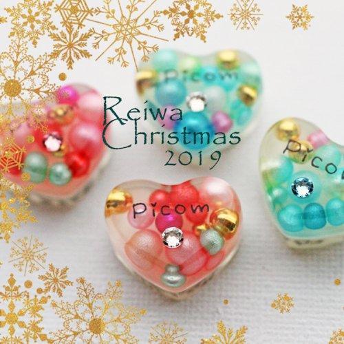 【12/16まで】2019クリスマス限定チャーム