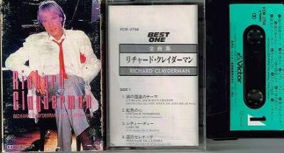 リチャード・クレイダーマン / 全曲集