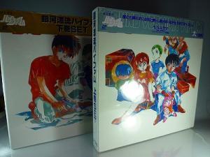 銀河漂流 バイファム LD-BOX 上巻、下巻セット