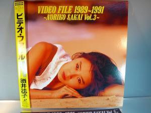 ビデオ・ファイル 1989~1991 Vol.3 / 酒井法子