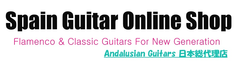 Spain Guitar Online Shop