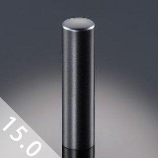 チタン印鑑 ブラストブラック 実印 15mm