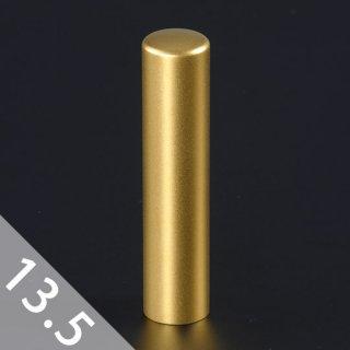 チタン印鑑 ブラストゴールド 銀行印/認印 13.5mm