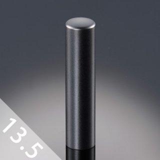 チタン印鑑 ブラストブラック 銀行印/認印 13.5mm