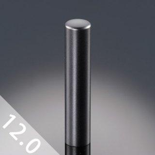 チタン印鑑 ブラストブラック 銀行印/認印 12mm