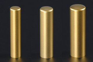 チタン印鑑 ブラストゴールド 印鑑セット 18mm 15mm 12mm