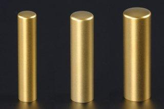 チタン印鑑 ブラストゴールド 印鑑セット 15mm 13.5mm 12mm