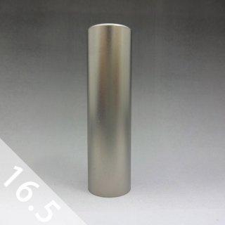 チタン印鑑 ブラストシルバー 実印 16.5mm