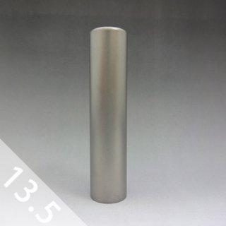 チタン印鑑 ブラストシルバー 銀行印/認印 13.5mm