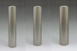 チタン印鑑 ブラストシルバー 印鑑セット 15mm 13.5mm 12mm