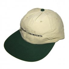 <img class='new_mark_img1' src='//img.shop-pro.jp/img/new/icons47.gif' style='border:none;display:inline;margin:0px;padding:0px;width:auto;' />Long Letter Baseball Cap (Green/Khaki)