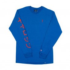 KATAKANA LONG SLEEVE - ROYAL BLUE