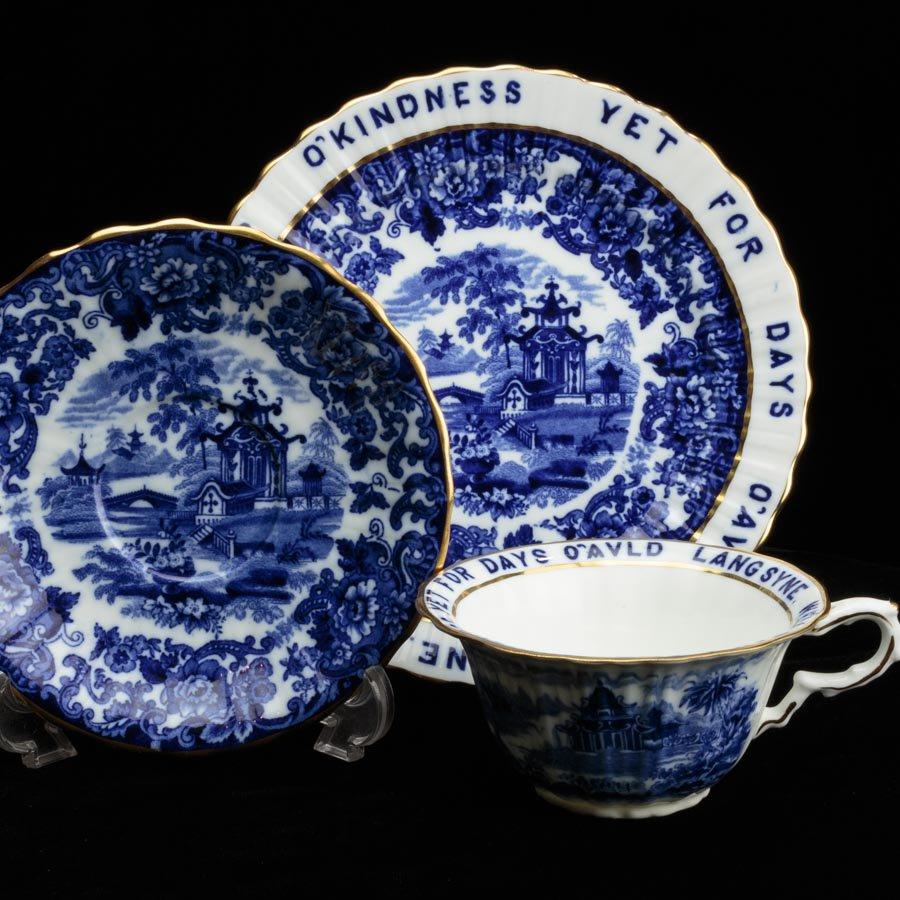 ウェッジウッド Auld Lang Syne(オールドラングザイン) トリオ ブルー&ホワイト ブルー&ホワイト