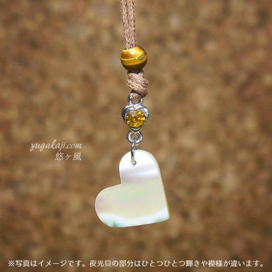 自然風ネックレス(ハート+天然石)│イエロータイガーアイ