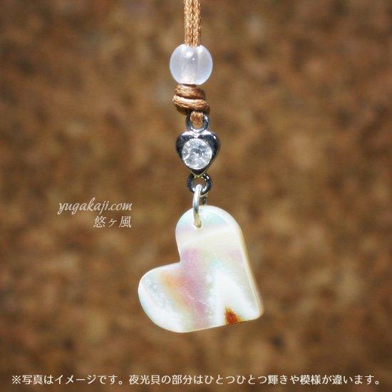 自然風ネックレス(ハート+天然石)│スモーキークォーツ