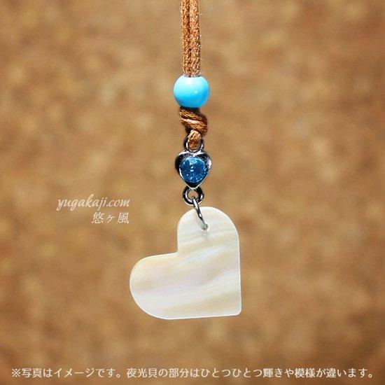 自然風ネックレス(ハート+天然石)│合成ターコイズ